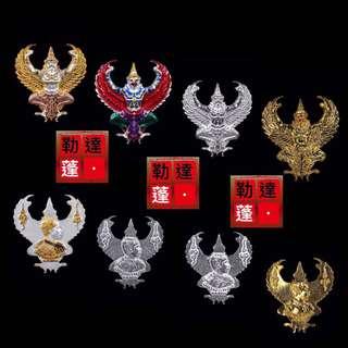 大鵬展翅尊貴的鷹神「啪也括」•«疾朗末版本»佛牌