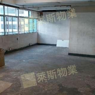 荃灣-匯力工業中心