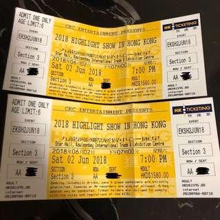 Highlight 2018演唱會門票