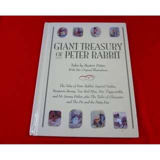 The Giant Treasury of Peter Rabbit by Beatrix Potter