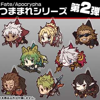 [PO] Fate/Apocrypha - Acrylic Pinched Strap Vol. 2