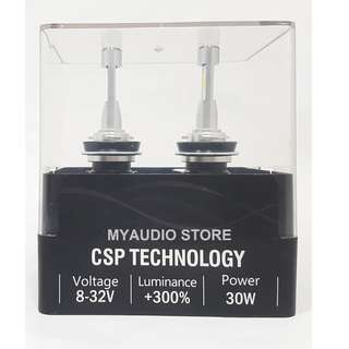 CSP TECHNOLOGY LED H11 6000K 8400LM