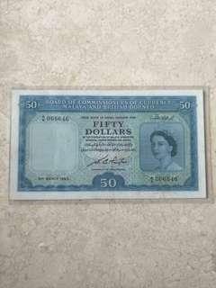 1953 MALAYA & BRITISH BORNEO QEII $50 A/5 066646 VF