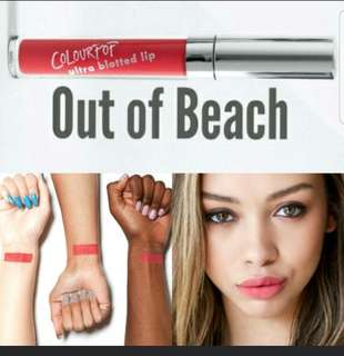 Colourpop OUT OF BEACH UBL