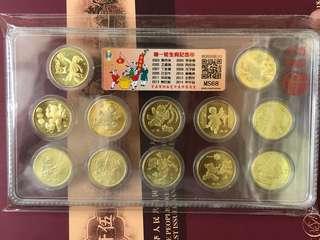 中國第一輪生肖紀念幣 全新卷拆品相 寶盾評級保真入盒 收藏精選