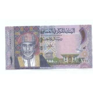 Oman 1 Rial Commemorative Banknote UNC 2015