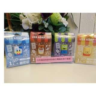 日本卡通人物 USB叉電器