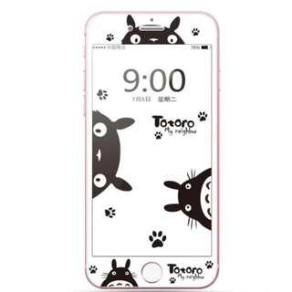 IPhone6/7/8/plus(沒有X) : 龍貓3D軟邊鋼化膜