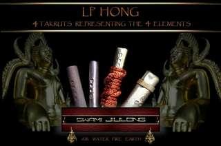 LP Hong Fire element Takrut (1st batch )
