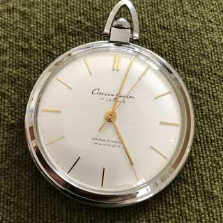Citizen Pocket Watch