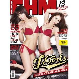 Singapore FHM - July 2013 - J Girls