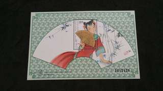 MACAO STAMP  ( DK - 0117 )