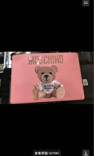 Moschino 多色 熊仔手包 全新購自意大利 保正真品