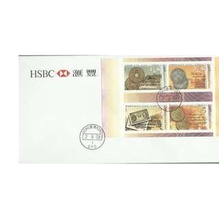 小全張首日封,2004年,HSBC封貼錢幣小全張-GPO1印