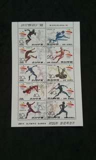 NORTH KOREA STAMPS ( DK - UP0029 )