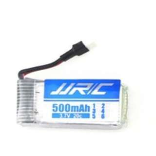 309. H43 RC Quadcopter Short Change Time Suittable For 3.7V 500mAh 20C Lithium-Ion Battery