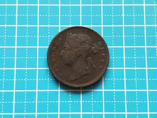 1877 Strait settlement Queen Victoria one cent coin