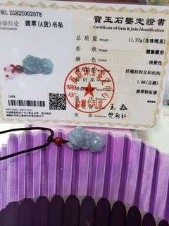 天然翡翠,淡紫色貔貅,有证书