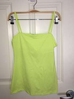 KOOKAI yellow straight neck top