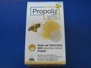 Propoliz Mouth and Throat spray (Thai Propolis)