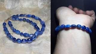 Royal Blue Kyanite Bracelet