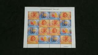 MACAO STAMPS  ( DK - UP0030 )