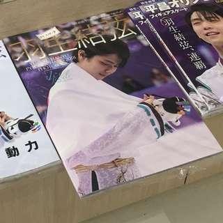 羽生結弦特大photo book