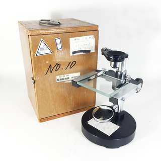 70s Vintage Anatomy Microscope from Japan (HMM2-01-1117-68)