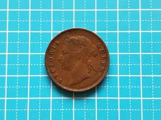 1897 Strait settlement Queen Victoria one cent coin