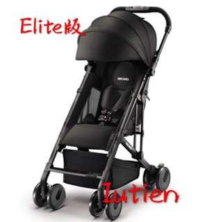 Recaro easylife elite 黑色 2018 現貨