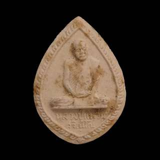 Phra Lp Waen Self Image by Luang Pu Waen Sucinno-Wat Doi Mae Pang,Chiangmai-B.E.2517-Thai Amulet