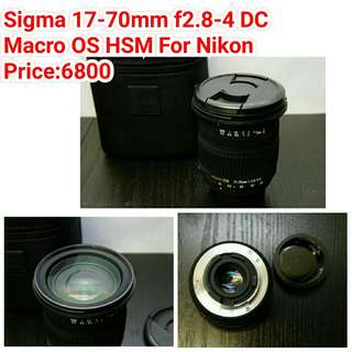 Sigma 17-70mm f2.8-4 DC Macro OS HSM For Nikon