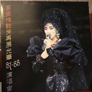 Vintage LP Vinyl Records