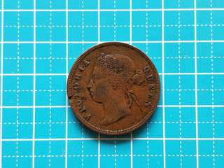 1888 Strait settlement Queen Victoria one cent coin