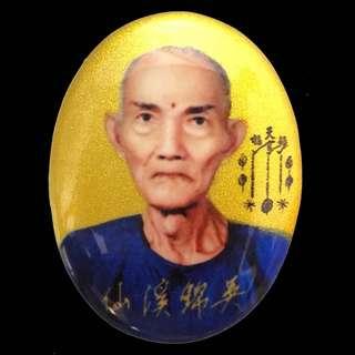 Locket Ah Pek Rong See by Archan Ah Pek Rong Si Ngow Kim Koi-B.E.2560-Thai Amulet