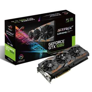 ASUS ROG Strix GeForce® GTX 1080 Advanced edition 8GB GDDR5X