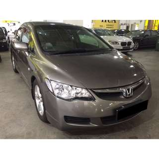 25/05/2018-28/05/2018 HONDA CIVIC 1.8A ONLY $210.00 (P PLATE WELCOME)