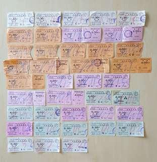 金鴻基戲院 舊戲票 39張