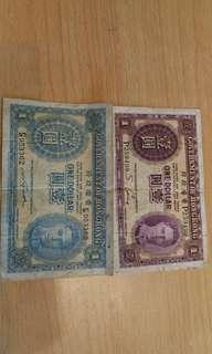 港幣一元佐治六世 兩張