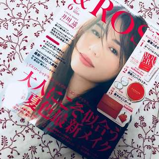 Japanese Makeup fashion magazine