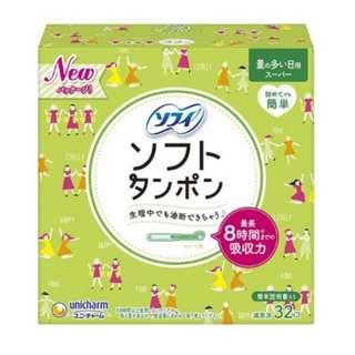 [現貨] SOFY 蘇菲 日本 導管衛生棉條 日本境內版 日用量多32入綠色  Tampon Tampons