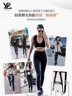 🇦🇺澳洲YPL 瘦身褲-健身界追捧既產品