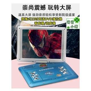 萌萌小舖 便攜式22吋高清DVD播放機(送遊戲手把+遊戲光碟+免運)看戲機/遊戲機/DVD播放器