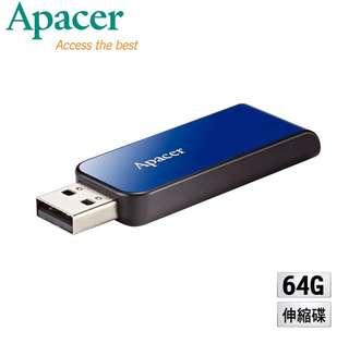 Apacer宇瞻 AH334 64GB 銀河特快車 隨身碟-星空藍