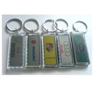 Car logo solar power keychain