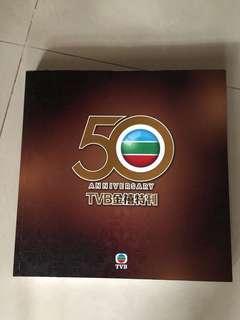 TVB 50 周年紀念特刊(業界紀念版)