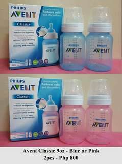 Avent Classic 9oz Blue and Pink