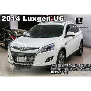 2014 LUXGEN U6