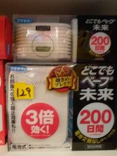未來 200日 電子蚊機