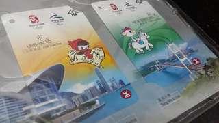 (2009年)-地鐵-遊客過境旅遊票(中國奧運公仔)車票